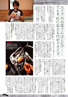 anglingfan_201209_05.jpg