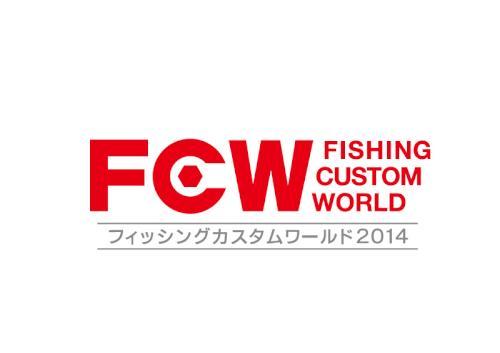FCW_logo.jpg