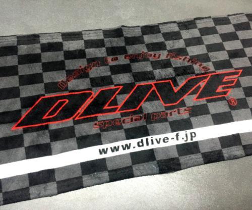 towel_01.jpg