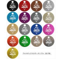 fusion_color_order_06.jpg