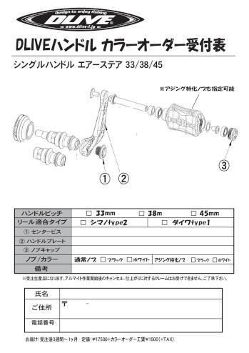 AS333845CO-001.jpg